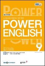 [m.PDF] EBS FM 라디오 POWER ENGLISH 2019년 9월