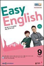 [m.PDF] EBS FM 라디오 EASY ENGLISH 2019년 9월