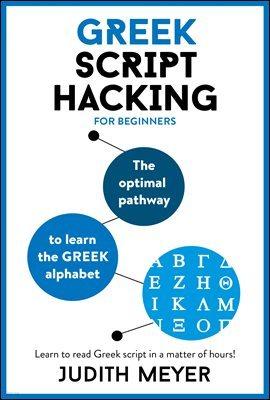 Greek Script Hacking