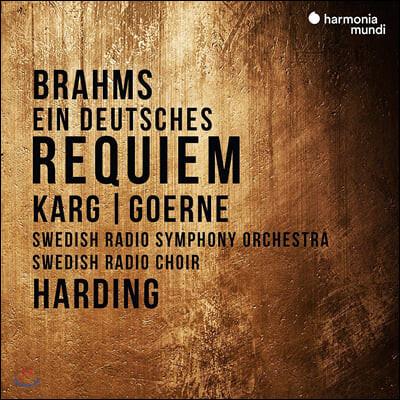 Daniel Harding 브람스: 독일 레퀴엠 - 다니엘 하딩 (Brahms: Ein deutsches Requiem)