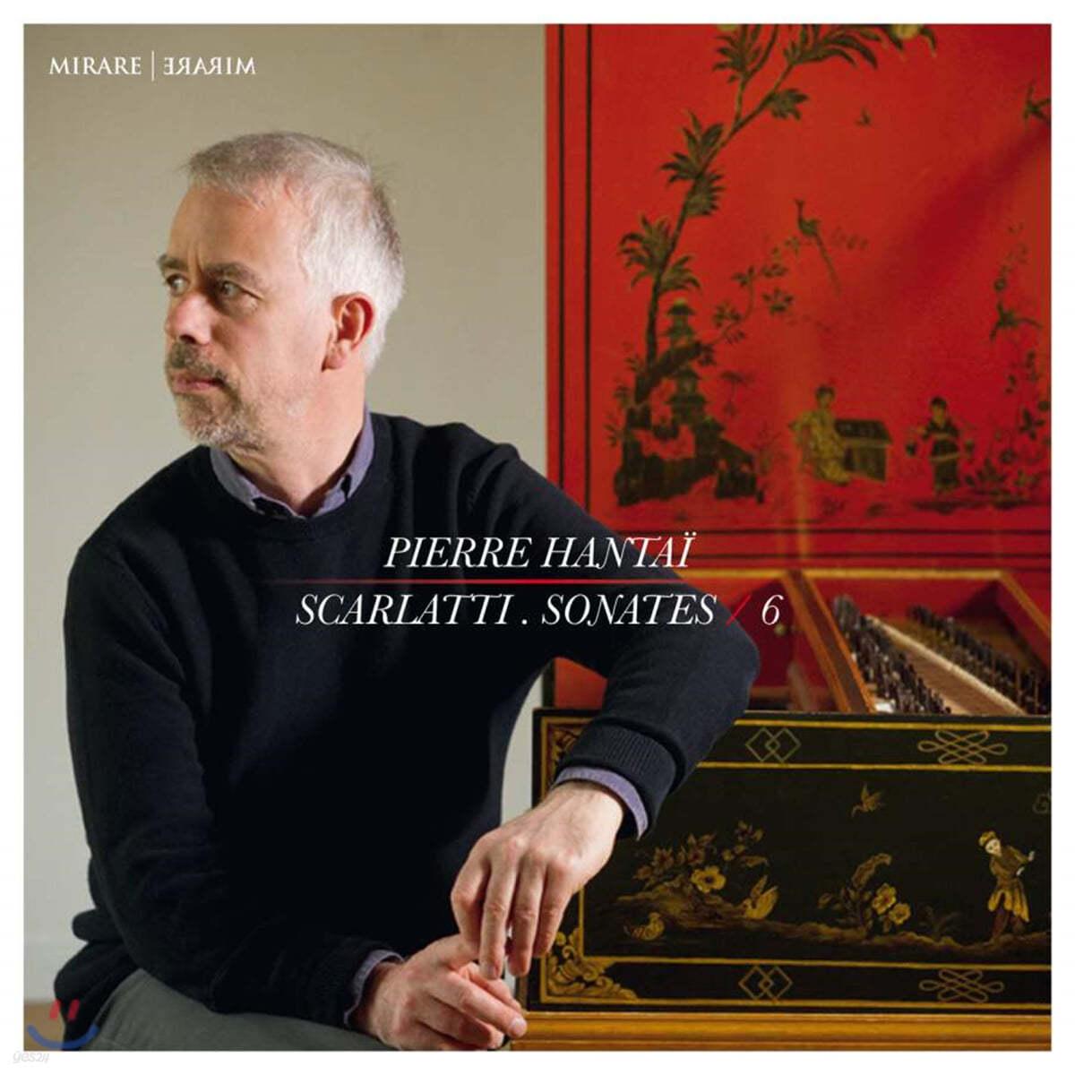 Pierre Hantai 스카를라티: 하프시코드 소나타 6집 - 피에르 앙타이 (D. Scarlatti: Sonatas Vol. 6)
