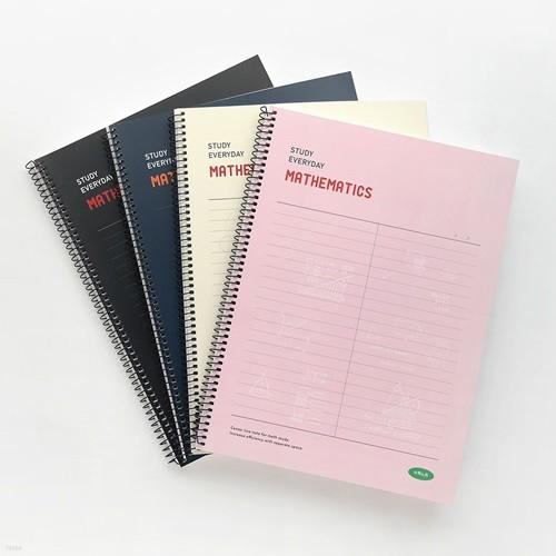 2000 수학 스프링 노트 (랜덤발송)