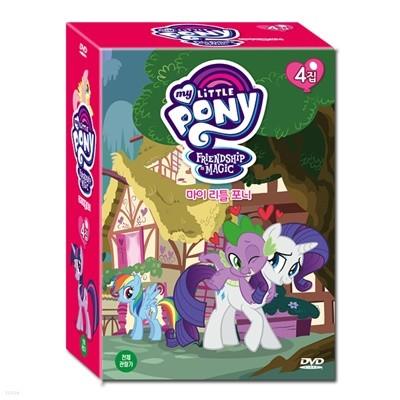 마이 리틀 포니 My Little Pony 4집 20종세트