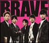 ARASHI - BRAVE 아라시 57번째 싱글 앨범 [통상반]