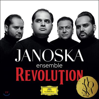 Janoska Ensemble 야노슈카 앙상블 실내악 작품집 (Revolution) [레드 컬러 2LP]