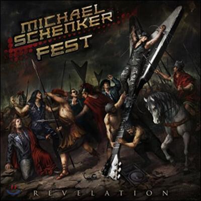 Michael Schenker Fest (마이클 쉥커 페스트) - 2집 Revelation