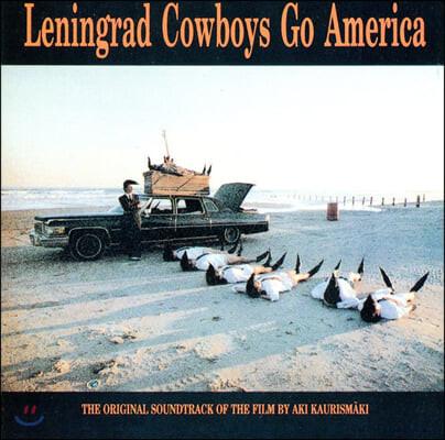 레닌그라드 카우보이 미국에 가다 영화음악 (Leningrad Cowboys Go America OST)