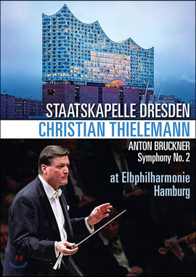 Christian Thielemann 브루크너: 교향곡 2번 (Bruckner: Symphony WAB102)