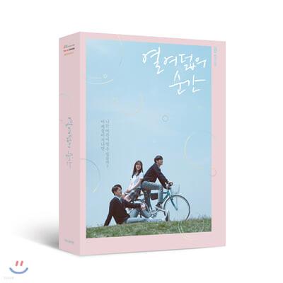열여덟의 순간 (JTBC 월화드라마) OST