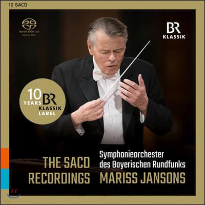 마리스 얀손스 & 바이에른 방송 교향악단 명연주 모음집 (Mariss Jansons: The SACD Recordings)