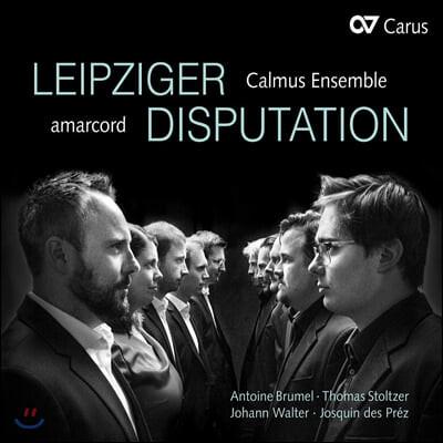 Amarcord 무반주 합창음악 모음집 (Leipziger Disputation)