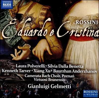 Silvia Dalla Benetta 로시니: 에듀왈도에 크리스티나 (Rossini: Eduardo e Cristina)
