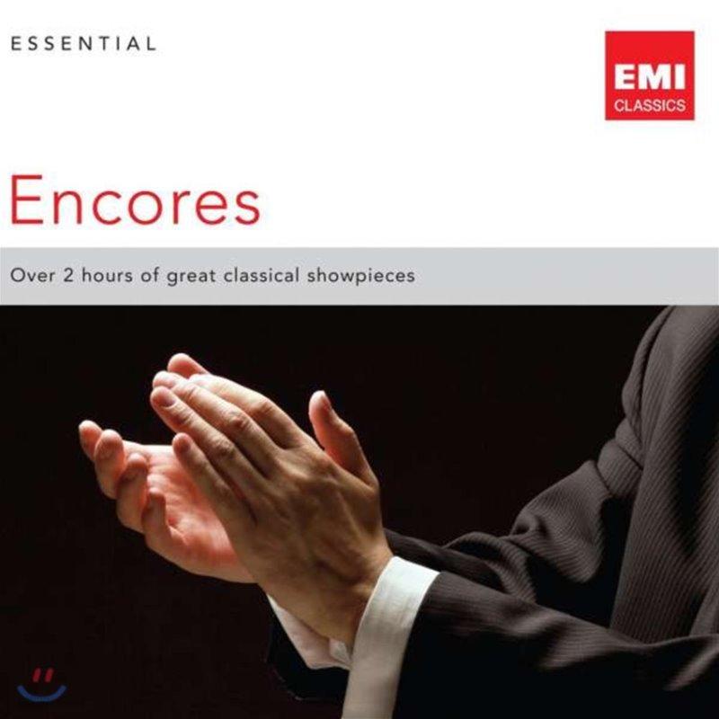 에센셜 앙코르 (Essential Encores)