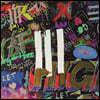 힐송 영앤프리 III (Hillsong Y&F lll) [Remix ver.]