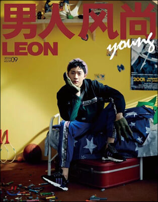 男人風? 남인풍상 LEON Young : 2019년 09월 : 라이관린 커버 (포스터 미포함)