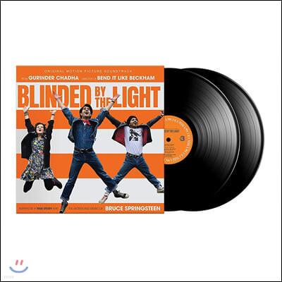 블라인디드 바이 더 라이트 영화음악 (Blinded By The Light OST) [2LP]