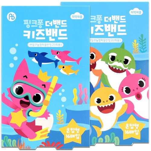 핑크퐁 더밴드 키즈밴드/혼합형(5개)