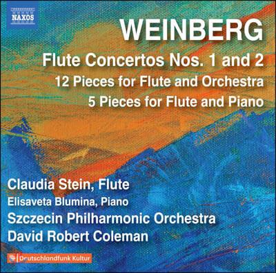 Claudia Stein 바인베르크: 플루트 협주곡 1, 2번 (Weinberg: Flute Concertos Op. 75, 148)