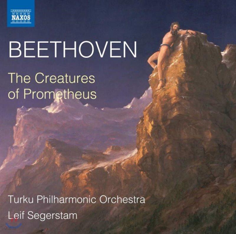 Leif Segerstam 베토벤: 프로메테우스의 창조물 (Beethoven: The Creatures of Prometheus)