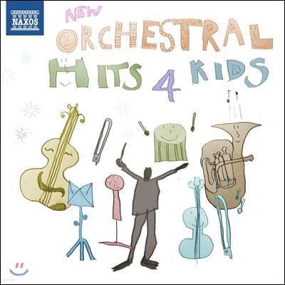 에릭 요하네슨 / 마틴 하그포르: 4살을 위한 관현악곡 (Erik Johannessen / Martin Hagfors: New Orchestral Hits 4 Kids)