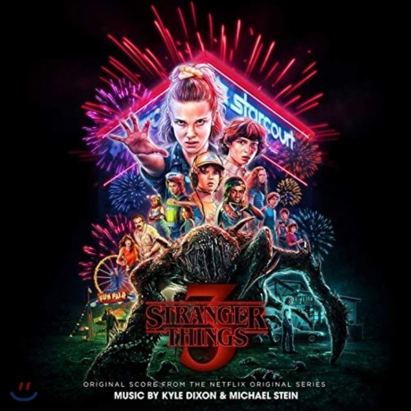 기묘한 이야기 시즌 3 오리지널 스코어 (Stranger Things 3 Original Score by Kyle Dixon & Michael Stein)
