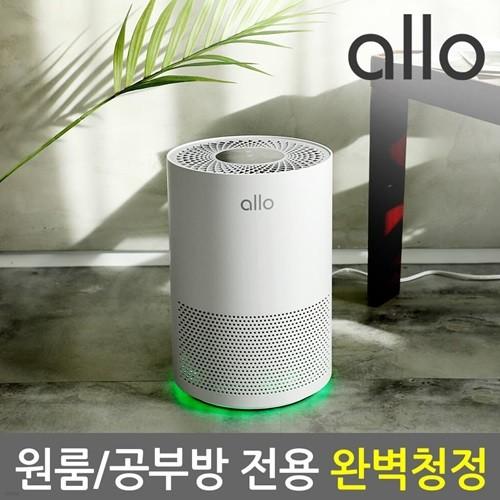 알로코리아 공기청정기 A100 미세먼지 거실용 H13필터 헤파 거실 원룸 가정용