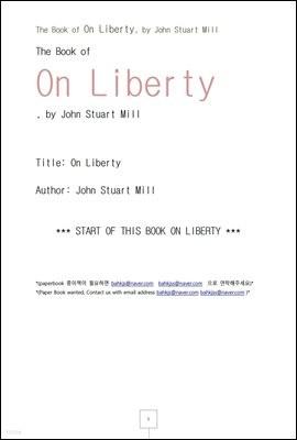 자유론 (The Book of On Liberty, by John Stuart Mill)