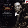 �庸����, ���Ʈ: ÿ�� ���ְ� (Dvorak, Herbert: Cello Concertos) (Remastered) - ��� �� (Yo-Yo Ma)