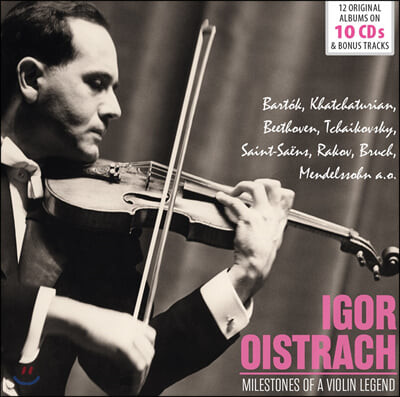 Igor Oistrach 이고르 오이스트라흐 바이올린 연주집 (Milestones Of A Violin Legend)