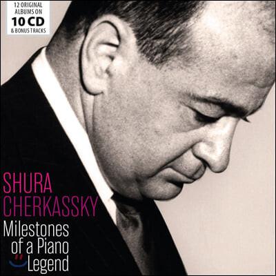 Shura Cherkassky 슈라 체르카스키 피아노 연주집 (Milestones Of A Piano Legend)