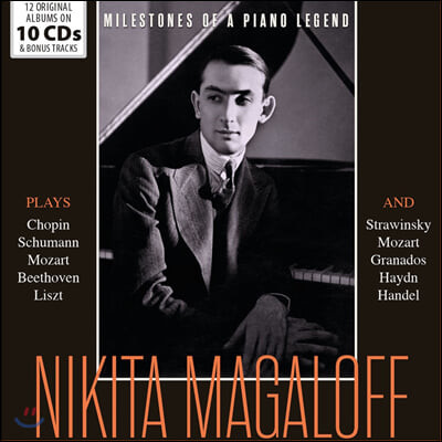 Nikita Magaloff 니키타 마갈로프 피아노 연주집 (Milestones Of A Piano Legend)
