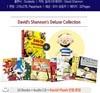 (스콜라스틱) David Shannon's Deluxe Collection (PB 10권+오디오CD) (데이비드 인형 전원 선물)