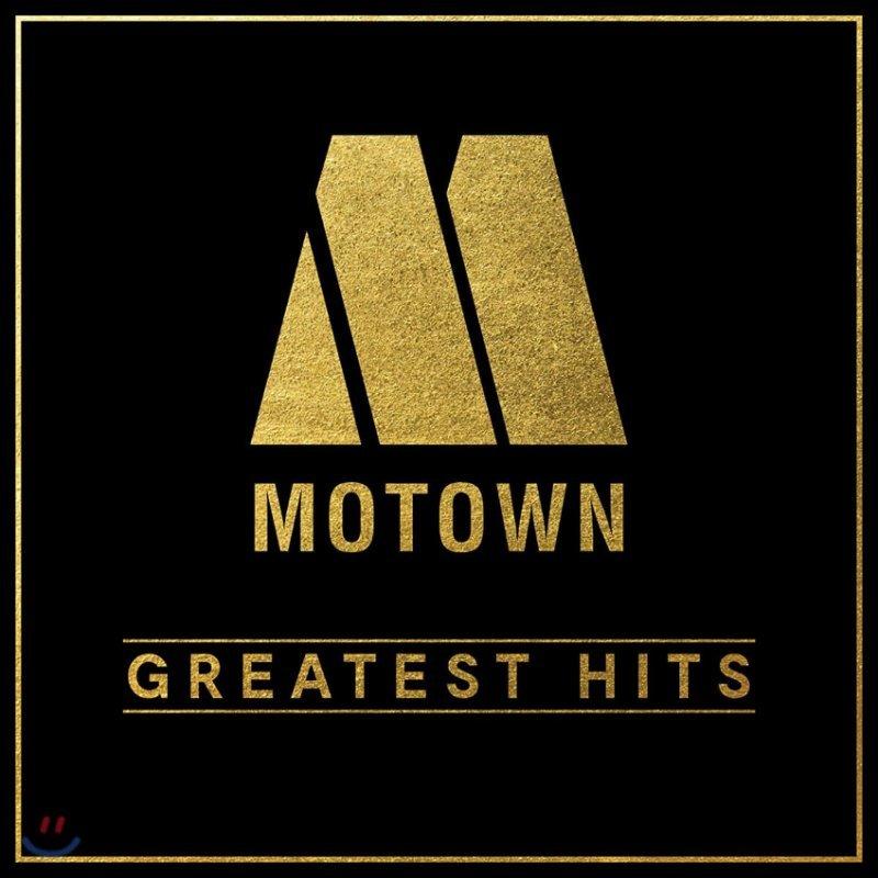 모타운 레이블 60주년 기념 앨범 (Motown Greatest Hits) [2LP]