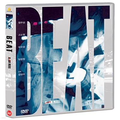 비트(BEAT) DVD : 정우성주연