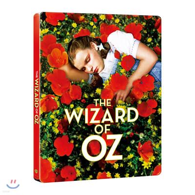 오즈의 마법사 (2Disc 4K UHD + 2D 스틸북 한정수량) : 블루레이