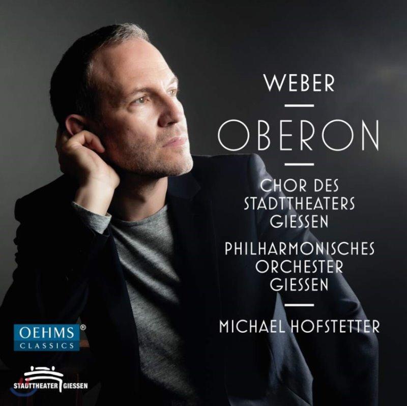 Clemens Kerschbaumer 베버: 오베론 서곡 (Weber: Oberon)