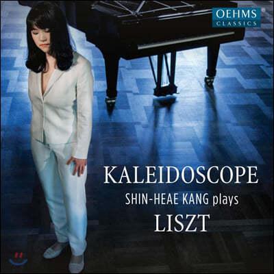 강신혜 - 리스트: 피아노 작품집 (Liszt: Kaleidoscope)