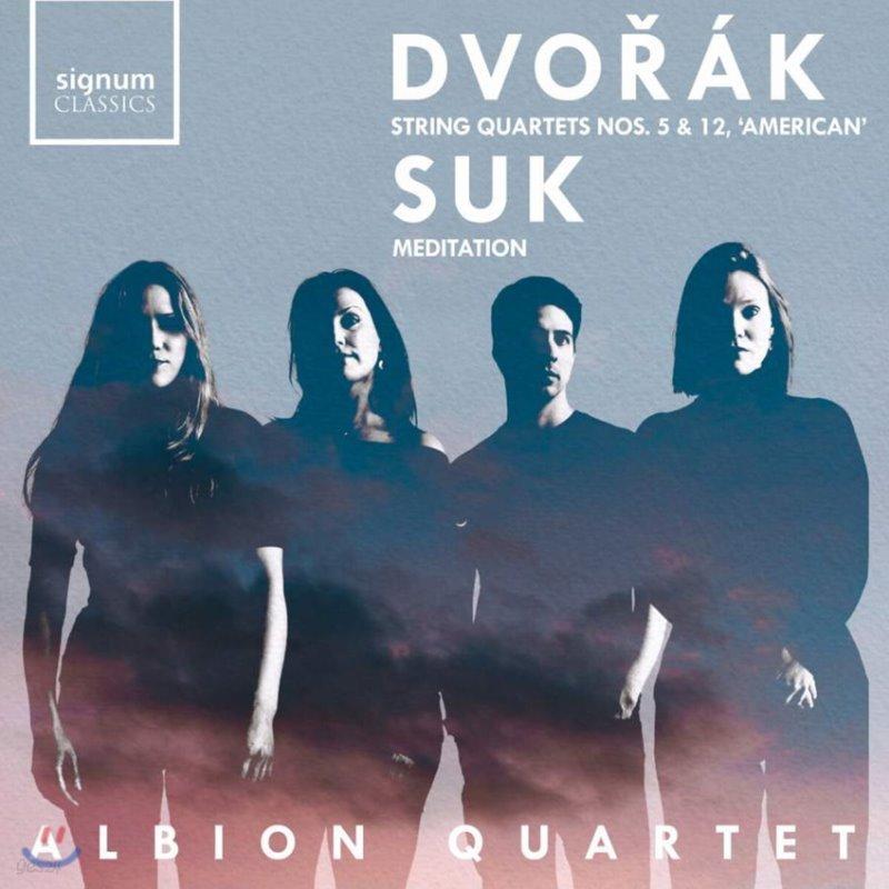 Albion Quartet 드보르작: 현악 4중주 5번, 12번 / 요제프 수크: 명상곡 (Dvorak: String Quartets Op. 92, 96 / Josef Suk: Meditation)