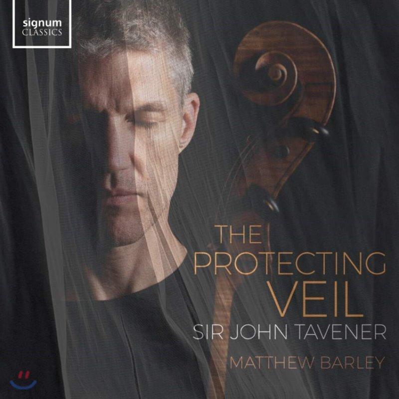 Matthew Barley 매튜 베일리 첼로 연주집 (Protecting Veil)