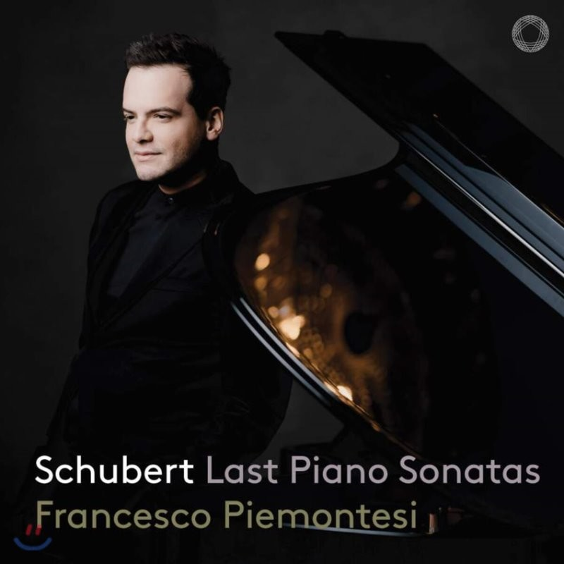 Francesco Piemontesi 슈베르트: 피아노 소나타 19, 20, 21번 - 프란체스코 피에몬테시