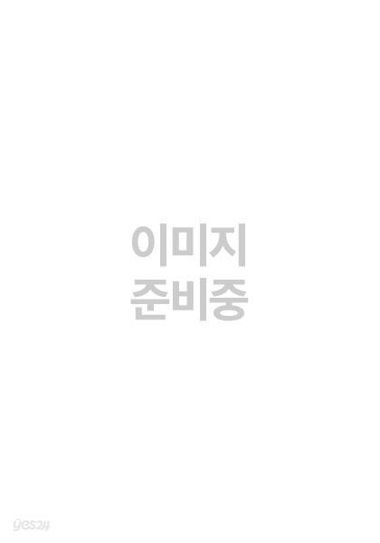 [아트스퀘어드로잉] 캘리그라피노트 파티클 밤색 (A5 A4)