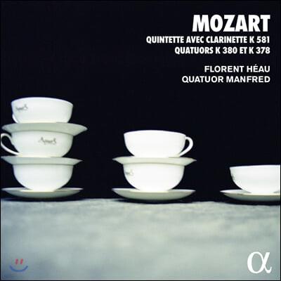 Quatuor Manfred 모차르트: 클라리넷 5중주와 4중주 (Mozart: Clarinet Quintet and Quartets)
