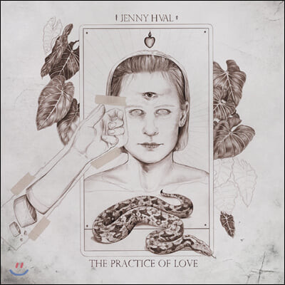 Jenny Hval (제니 바알) - 7집 The Practice of Love