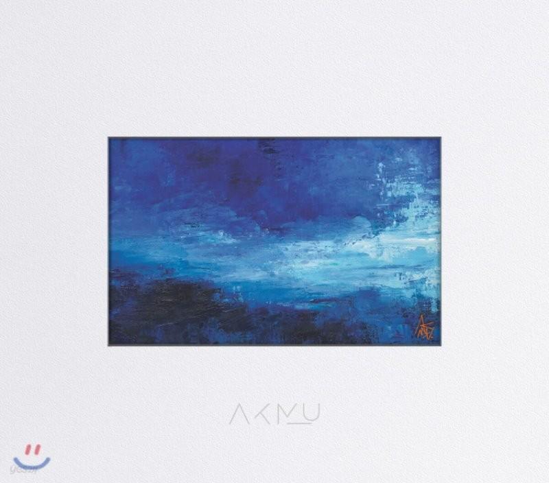 악동뮤지션 - AKMU 3rd FULL ALBUM [항해]