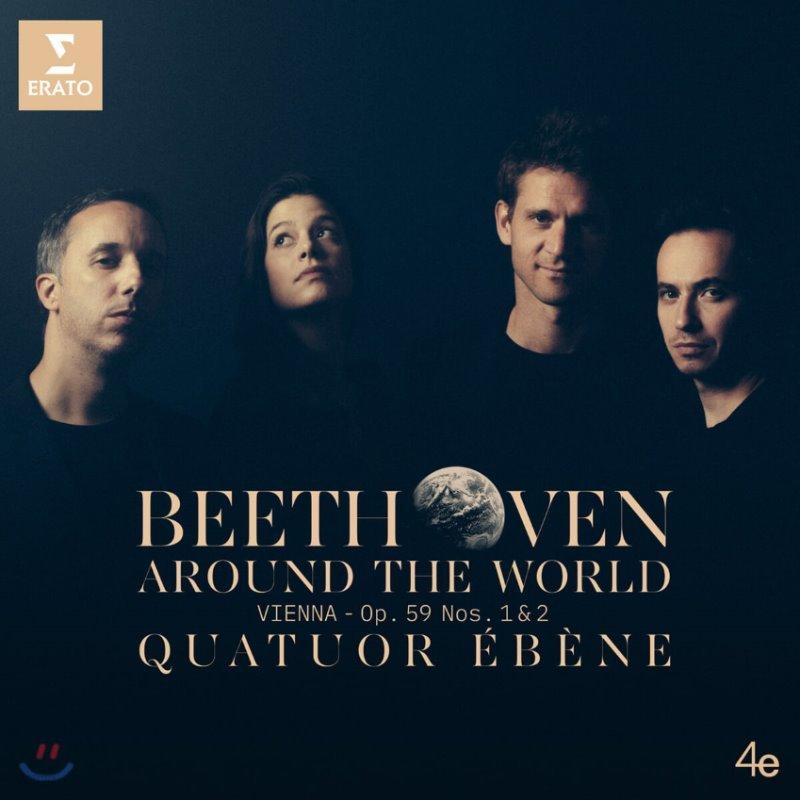 Quatuor Ebene 베토벤: 현악 사중주 `라주모프스키` 1, 2번 - 에베네 사중주단 (Beethoven: String Quartets, Op.59)