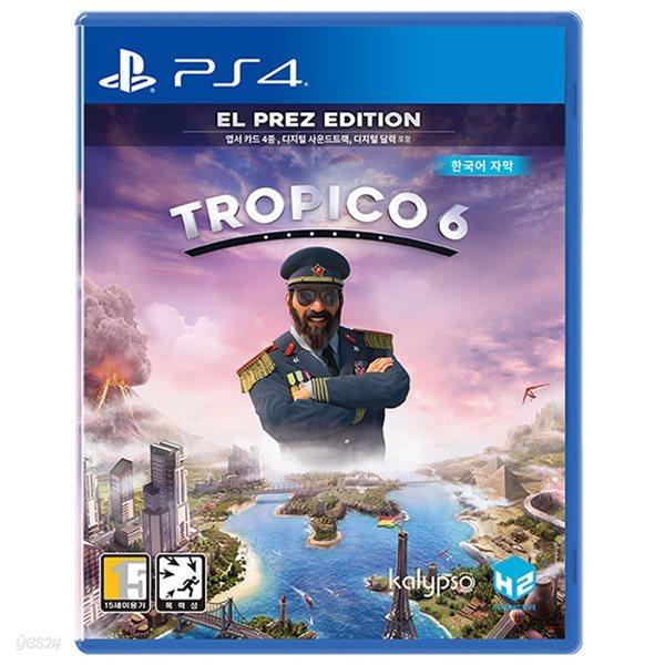 PS4 트로피코6 엘 프레즈 에디션 한글 초회판