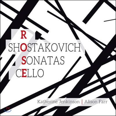 Katherine Jenkinson 쇼스타코비치 / 로렌스 로즈: 첼로 소나타 (Shostakovich / Lawrence Rose: Cello Sonatas)
