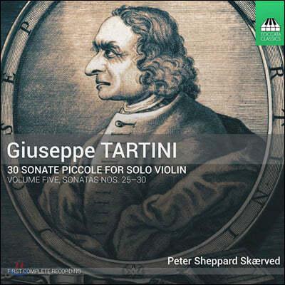 Peter Sheppard Skaerved 주세페 타르티니: 무반주 바이올린 소나타 25-30번 (Tartini: 30 Sonate piccole Vol. 5)