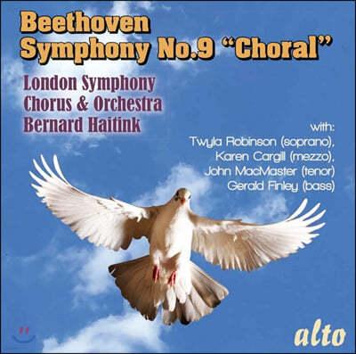 Bernard Haitink 베토벤: 교향곡 9번 '합창' (Beethoven: Symphony Op. 125 'Choral')