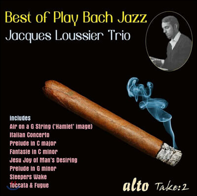 Jacques Loussier Trio 재즈로 듣는 바흐 (Best of Play Bach Jazz)